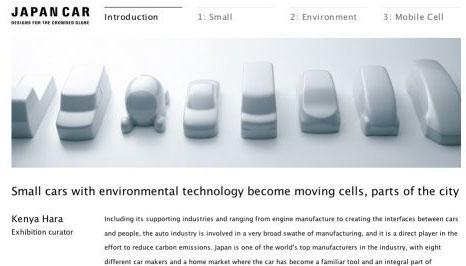 japancar.designplatformjapan.com