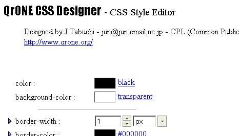 qrone.org/cssdesigner.html