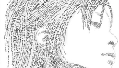 21 Inspirational Typography Artworks from DeviantArt