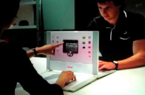 ASUS Origami Laptop Concept